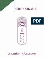 Mongolbank-2007 cyrillic