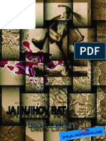 Ja i Njihov Rat - Ladislav Babic - II Satiricna Pozornica Maxminus Magazina 2012