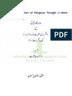 Tajdeed -E- Fikriyat -E- Islam(Reconstruction of Political Thoughts of Islam)