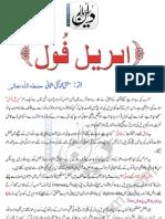 April Fool by Mufti Taqi Usmani