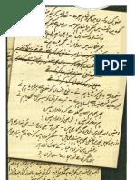 1220133502Jhan Taza