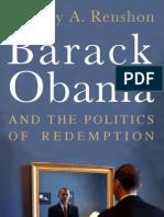 The Asterisk Presidency