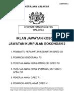 Jawatan Kosong Di Kementerian Kesihatan Negeri Sarawak April 2012