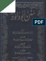 Sunan Abu Dawood Vol-1
