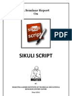 sikuliscript-Overview-by-student