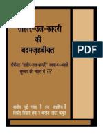 Islamic Books For Pdf