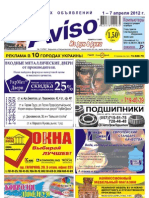 AvisoKharkov 562 Blue Part