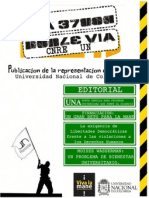 doblevia_1_2012