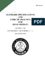 Spec for Bridge