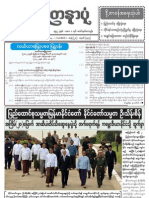 Yadanarpon Newspaper (3-4-2012)