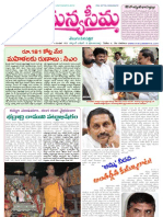 03-04-2012-C - Manyaseema Telugu Daily Newspaper