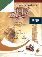 Tafseer Ibne Kaseer Jild 1