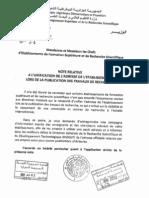 Note relative a l'unification de l'adresse de l'établissement lors de la publication des travaux de recherche