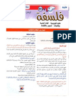 45ppm