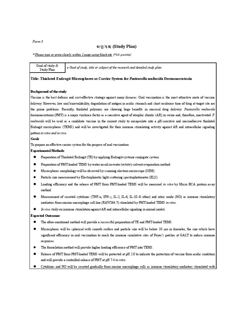Kgsp 2010 Study Plan Vaccine Medical Personal Statement Graduate Example