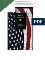 Фукуяма Ф. - Америка на распутье Демократия, власть и неоконсервативное наследие(Philosophy)-2007