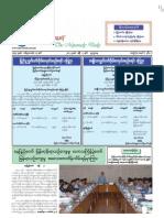 The Myawady Daily (4-4-2012)