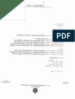 November 26, 2008 - Commissioner Ash Responds to Senator Flanagan