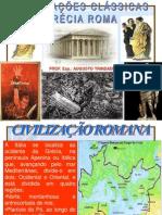 2 Roma Antiga