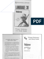 Berlitz Language 30 - Hebrew - Booklet