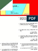 Gujarati sex stories in gujarati language
