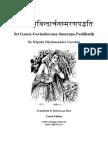 Gaura Govindarcana Smarana Paddhatih by Dhyanacandra Gosvami