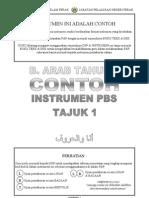 Contoh Instrumen Bahasa Arab Tahun 1 (Band 1-6)