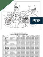 g_max150_partslist