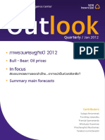SCB Outlook Quarterly Jan 2012