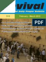 Revival Prayer Bulletin February - March 2012
