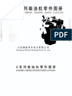 Huafengdongli R Series Spare Part Catalog