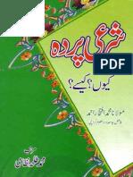 Shari Parda Kiyoon Kaisay ByShaykh Muhammad Iftekhar Ahmad