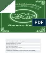 Qur'an al Karim