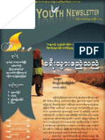 Fire Youth Newsletter Vol.1 No.19