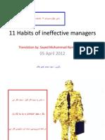 11 Habit of Ineffective Managers