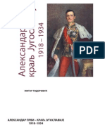 Aleksandar 1 Karadjordjevic