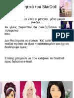 Τα αρνητικά του Stardoll - Ε1 36ο Δημοτικό Αθηνών