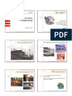 PDF - Week 03 Competing in a Global Market
