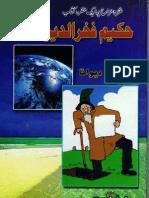 Hakeem Fakhar Ud Din