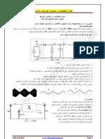 سلسلة تمارين حول تضمين الوسع و ازالة التضمين للأستاذ مهداد لسنة 2010-2011