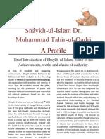 Shaykh Ul Islam Tahir ul Qadri Profile