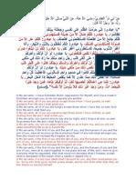 Arbaeen Hadith No. 24