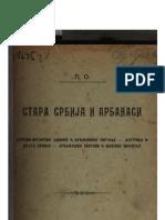 P.O. - Stara Srbija i Arbanasi