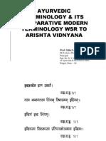 Ayurvedic and Modern Terminology