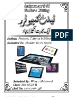 WAQAS - Feature on Tablet PC