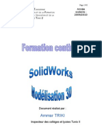 Cour Solid Works 01
