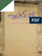 Bachoun Ki Tarbiyat-Nezakaten Aur Zimmedariyan-Dr Bushra Tasneem-Urdu-www.islamicgazette.com