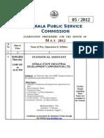 Exam Prog May 201