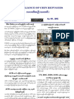 ACR News (08.04.12)
