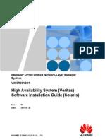 IG for HA System (Veritas) Software (Solaris)-(V300R001C01_02)